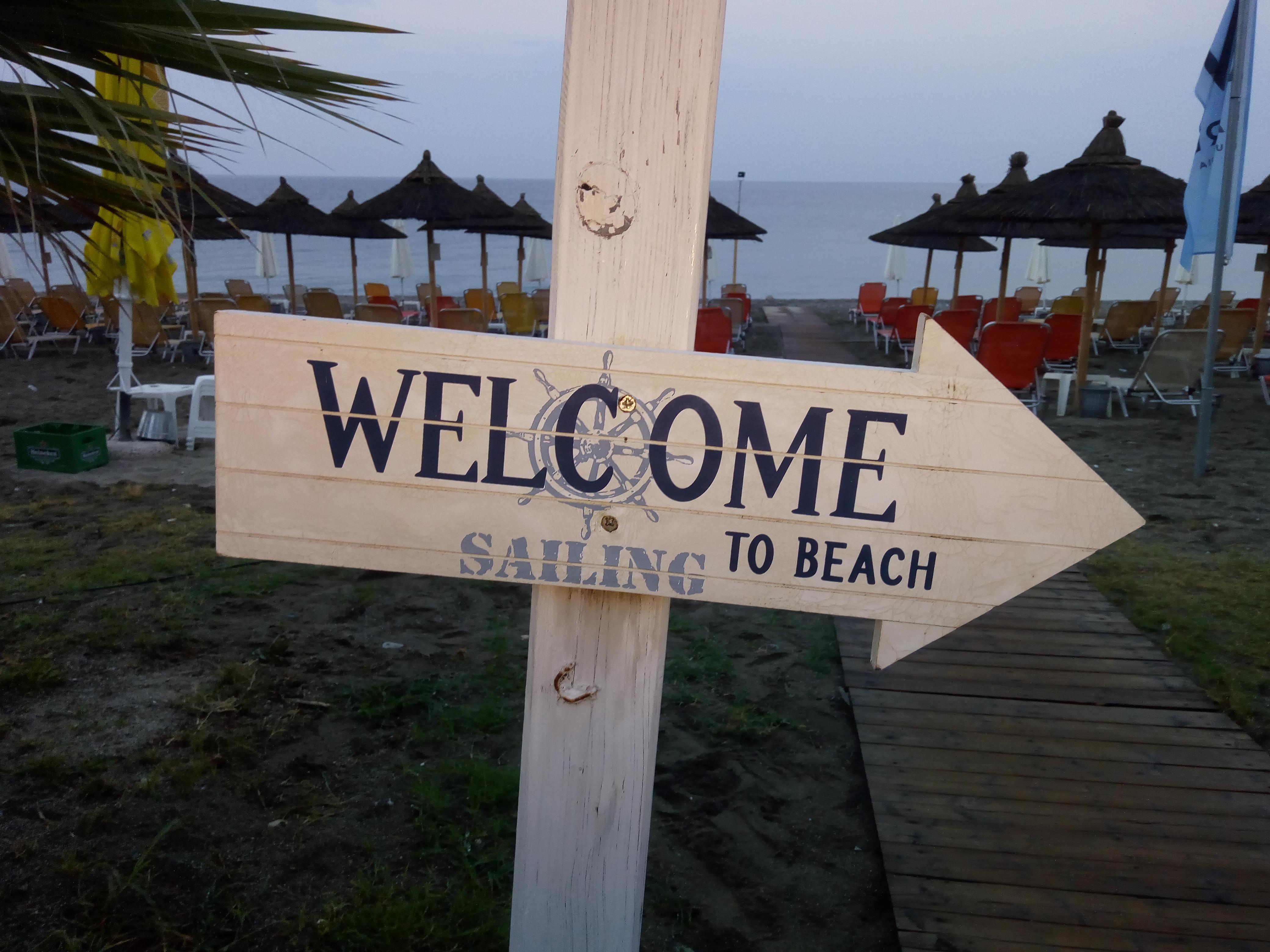 ΑΙΓΛΗ  CATERING  BEACH  BAR  ΚΟΥΤΣΟΥΠΙΑ   (14)